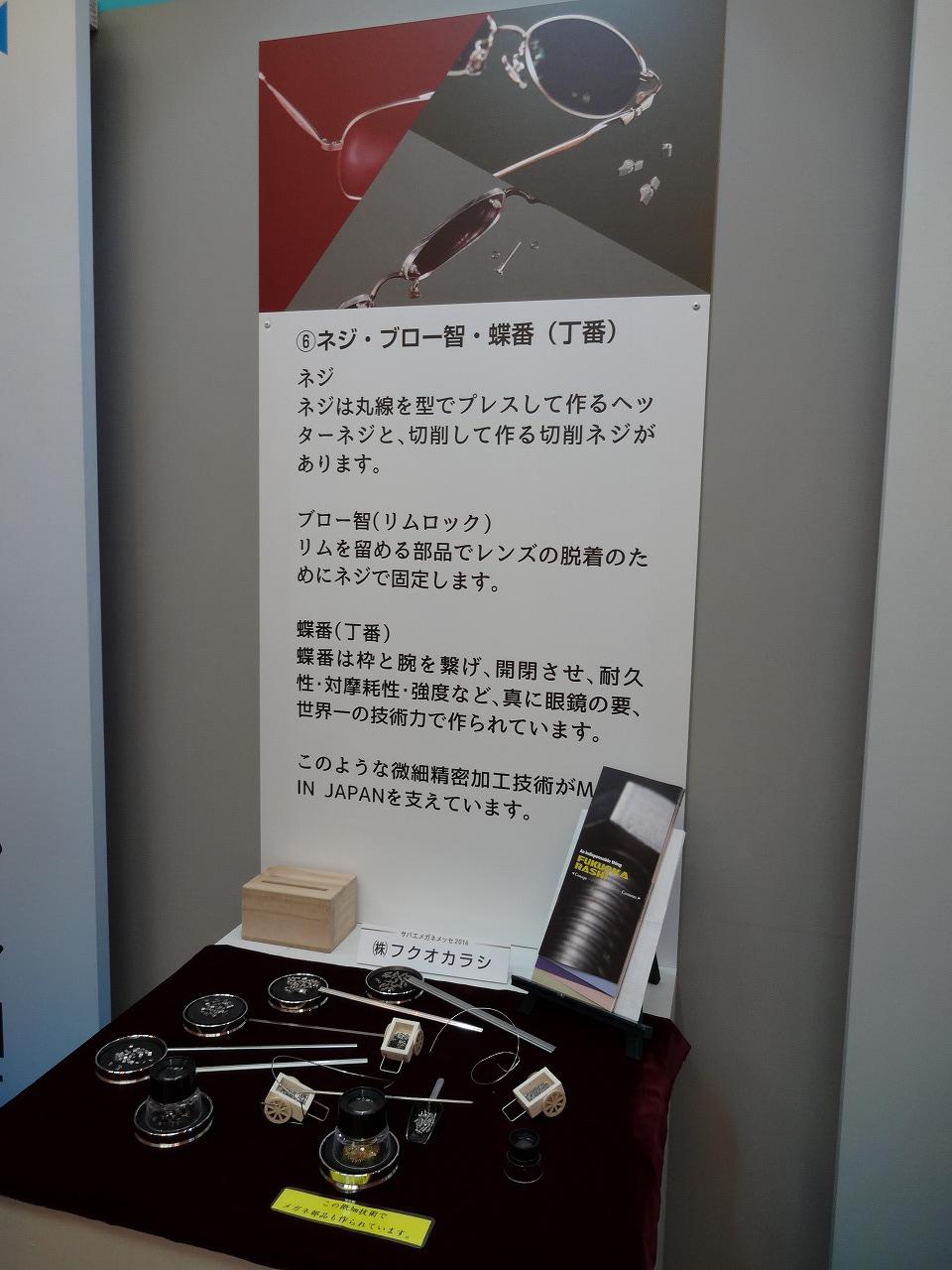 DSC00251